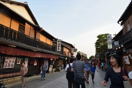 Gion Street Kyoto