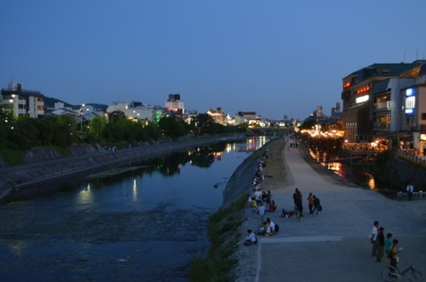 Kyoto canal night view