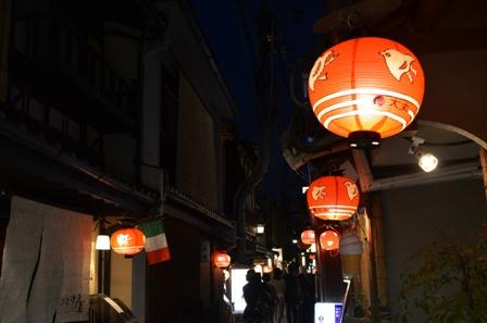 Ponotoco street lanterns