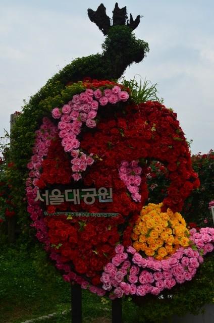 Rose Festival Seoul Grand Park sign