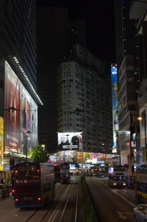 Hong Kong at night 2