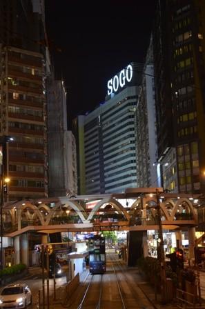 Hong Kong at night 5