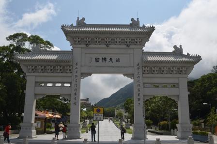Hong Kong Lantau Po Lin Monastery entrance gate