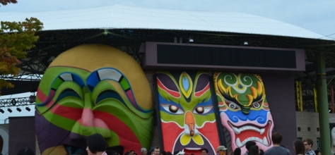 Andong Mask Festival mask dance theater