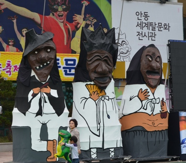 Andong Mask Festival signs