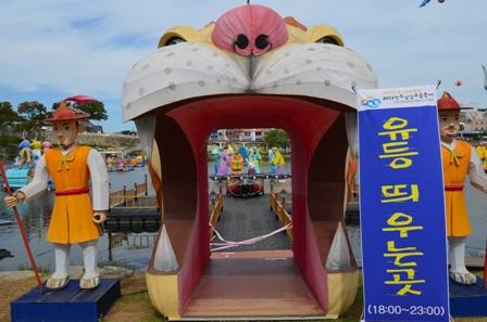 Jinju Lantern Festival 3