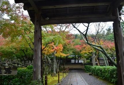 Kyoto Arashiyama Arashion Temple entrance