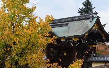 Kyoto Arashiyama Daikuji Temple entrance