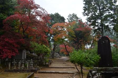 Kyoto Arashiyama Nishion Temple funerary