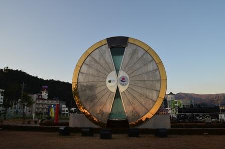Gangneung Hourglass Park