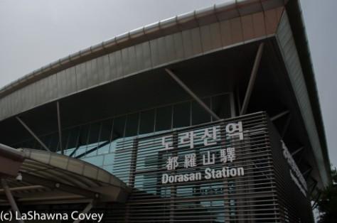 DMZ tour-9