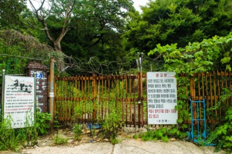 Gongjiam Psychiatric Hospital-51